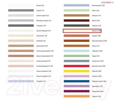 Фуга для плитки Litokol Litochrom 1-6 C.480 (2кг, ваниль) - палитра цветов