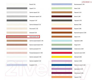 Фуга для плитки Litokol Litochrom 1-6 C.80 (2кг, карамель) - палитра цветов