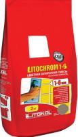 Фуга для плитки Litokol Litochrom 1-6 C.140 (2кг, коричневый) -
