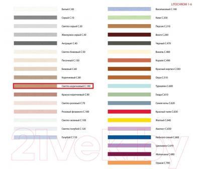 Фуга для плитки Litokol Litochrom 1-6 C.140 (2кг, коричневый) - палитра цветов