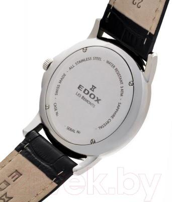 Часы мужские наручные Edox 64012 3 AIN