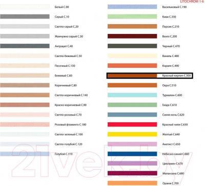 Фуга для плитки Litokol Litochrom 1-6 C.500 (2кг, красный кирпич) - палитра цветов