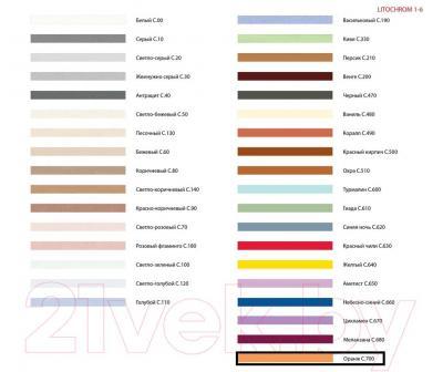 Фуга для плитки Litokol Litochrom 1-6 C.700 (2кг, оранжевый) - палитра цветов