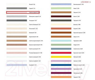 Фуга для плитки Litokol Litochrom 1-6 C.20 (5кг, светло-серый) - палитра цветов