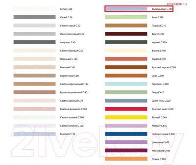 Фуга для плитки Litokol Litochrom 1-6 C.190 (2кг, васильковый) - палитра цветов