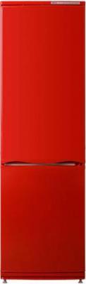 Холодильник с морозильником ATLANT ХМ 6024-030