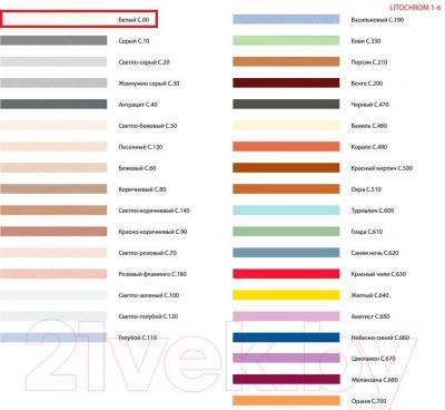 Фуга для плитки Litokol Litochrom 1-6 Luxury C.00 (2кг, белый) - палитра цветов