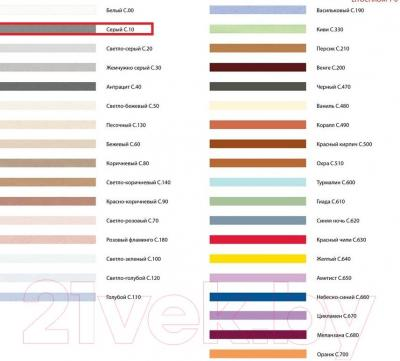 Фуга для плитки Litokol Litochrom 1-6 Luxury C.10 (2кг, серый) - палитра цветов