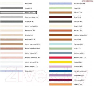 Фуга для плитки Litokol Litochrom 1-6 Luxury C.20 (2кг, светло-серый) - палитра цветов