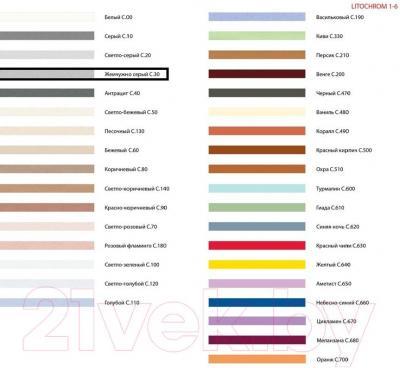 Фуга для плитки Litokol Litochrom 1-6 Luxury C.30 (2кг, жемчужно-серый) - палитра цветов