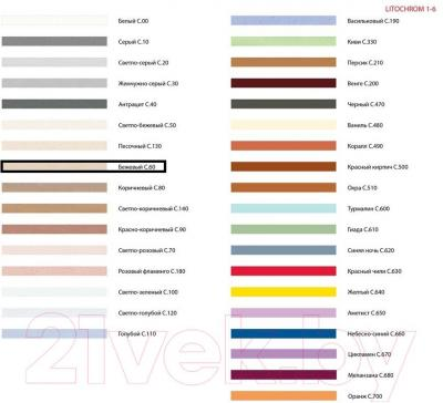 Фуга для плитки Litokol Litochrom 1-6 Luxury C.60 (2кг, бежевый/багама) - палитра цветов