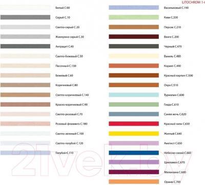Фуга для плитки Litokol Litochrom 1-6 Luxury C.650 (2кг, аметист) - палитра цветов