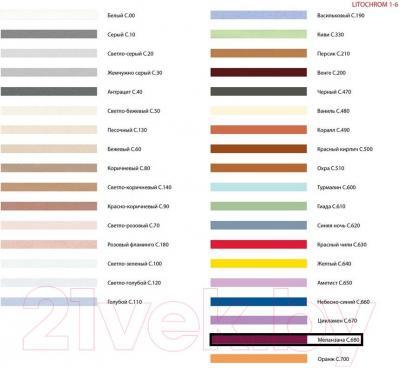 Фуга для плитки Litokol Litochrom 1-6 Luxury C.680 (2кг, меланзана) - палитра цветов