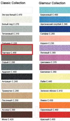 Фуга для плитки Litokol Litochrom Starlike C.490 (2.5кг, серо-бежевый) - палитра цветов