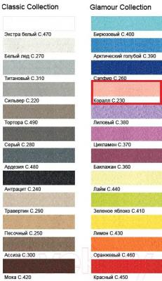 Фуга для плитки Litokol Litochrom Starlike C.230 (2.5кг, светло-розовый) - палитра цветов