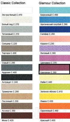 Фуга для плитки Litokol Litochrom Starlike C.360 (2.5кг, баклажан) - палитра цветов