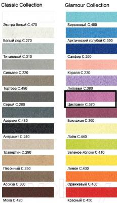 Фуга для плитки Litokol Litochrom Starlike C.370 (5кг, цикламен) - палитра цветов