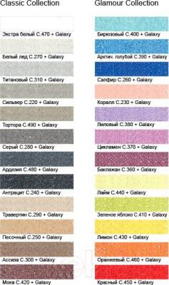 Добавка к затирочным смесям Litokol Galaxy (150г) - палитра цветов