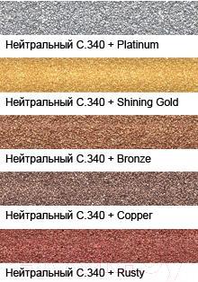 Добавка к затирочным смесям Litokol Shining Gold (100г) - палитра цветов
