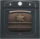 Электрический духовой шкаф Whirlpool AKP 295/NA -