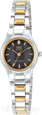Часы женские наручные Q&Q VG55-402