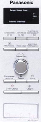 Микроволновая печь Panasonic NN-SD382SZPE - панель