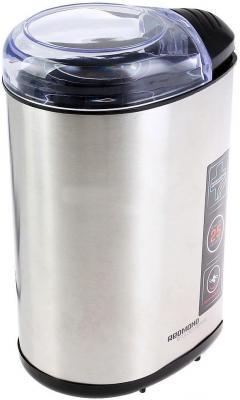Кофемолка Redmond RCG-1602 - общий вид