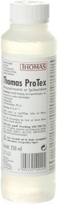 Пылесос Thomas TWIN XT