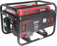 Бензиновый генератор Weima WM 2500 -