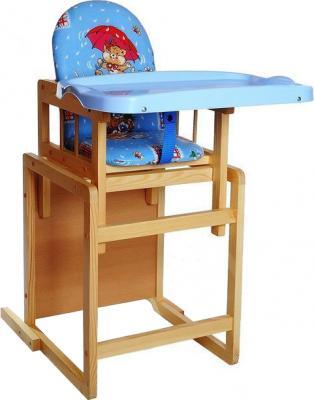 Стульчик для кормления Логарт Тотошка (голубой) - общий вид