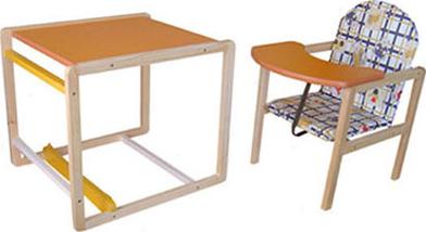 Стульчик для кормления Апельсиновая зебра Непоседа-4 Комфорт (оранжевый) - общий вид