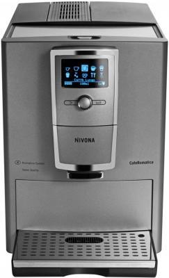 Кофемашина Nivona NICR845 - общий вид