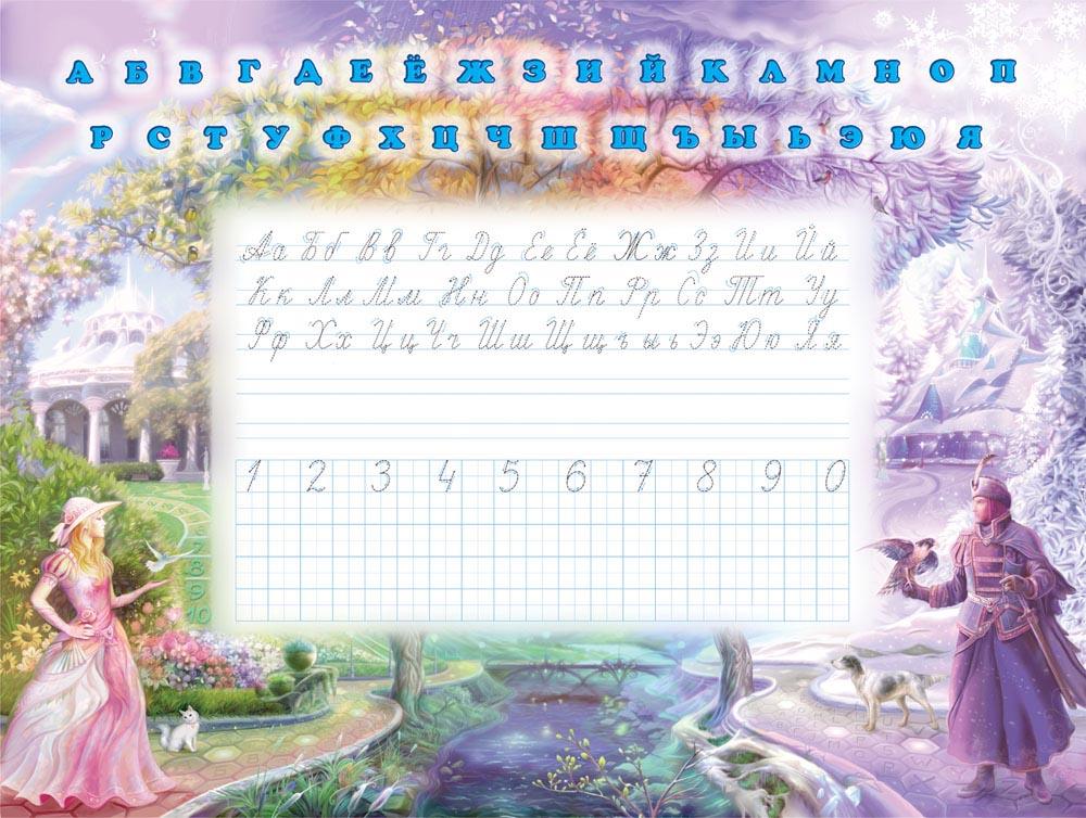 Зима-лето 14-317 (розовый) 21vek.by 886000.000