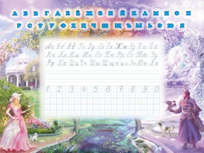 Парта-мольберт+стул Интехпроект Зима-лето 14-322 (синий) - рисунок