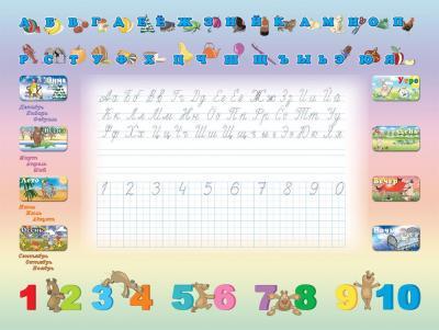 Стол+стул Интехпроект Буквы-цифры 14-331 (фисташковый и розовый) - рисунок