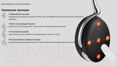 Наушники-гарнитура Parrot Zik 2.0 (белый)