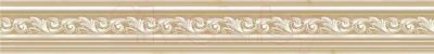 Бордюр для ванной Cersanit Carra Harmony C-CR1J012 (600x80)