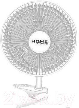 Вентилятор Home Element HE-FN1200 (бело-серый)
