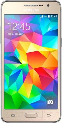Смартфон Samsung Galaxy Grand Prime VE / G531F (золотой)