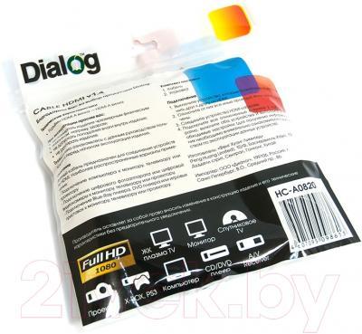 Кабель HDMI Dialog HC-A0820