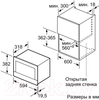 Микроволновая печь Siemens BF634LGW1 - схема 3