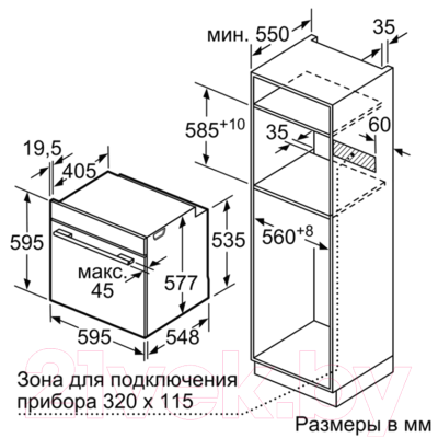 Электрический духовой шкаф Bosch HBG633BS1