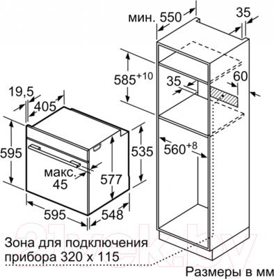 Электрический духовой шкаф Bosch HBG655HS1
