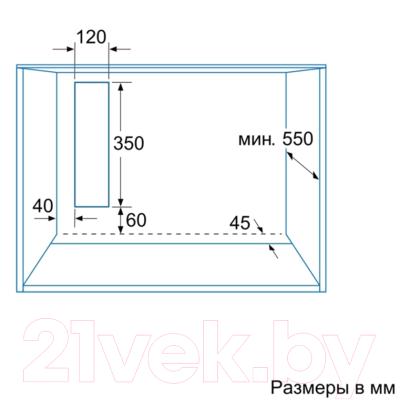 Микроволновая печь Bosch HBC84H501