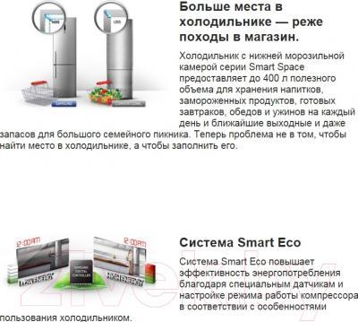 Холодильник с морозильником Samsung RL63GCBIH1