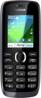 Мобильный телефон Nokia 112 Gray - общий вид