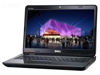 Ноутбук Dell Inspiron 15 (N5050) 098356 - общий вид