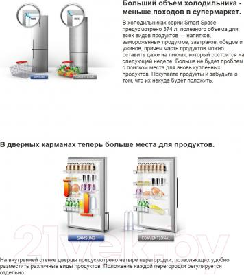 Холодильник с морозильником Samsung RL59GYBIH