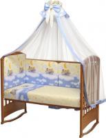 Комплект в кроватку Perina Аманда А7-02.4 (Ночка голубой) -