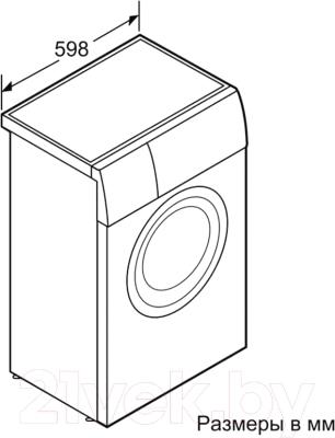 Стиральная машина Bosch WLG2406MOE